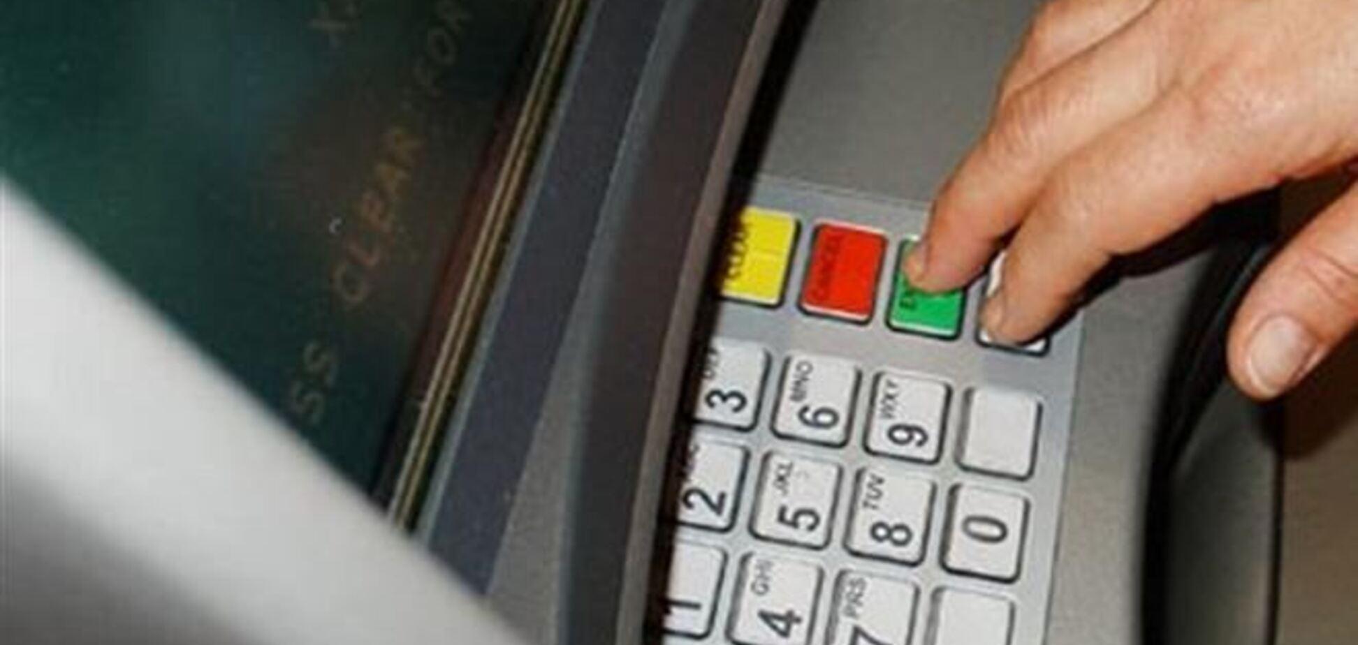 В Житомирской области объект культурного наследия 'изуродовали' банкоматом