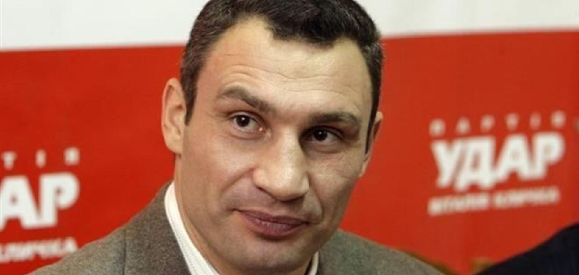 Милиция закрыла дело о 'поправках Кличко'