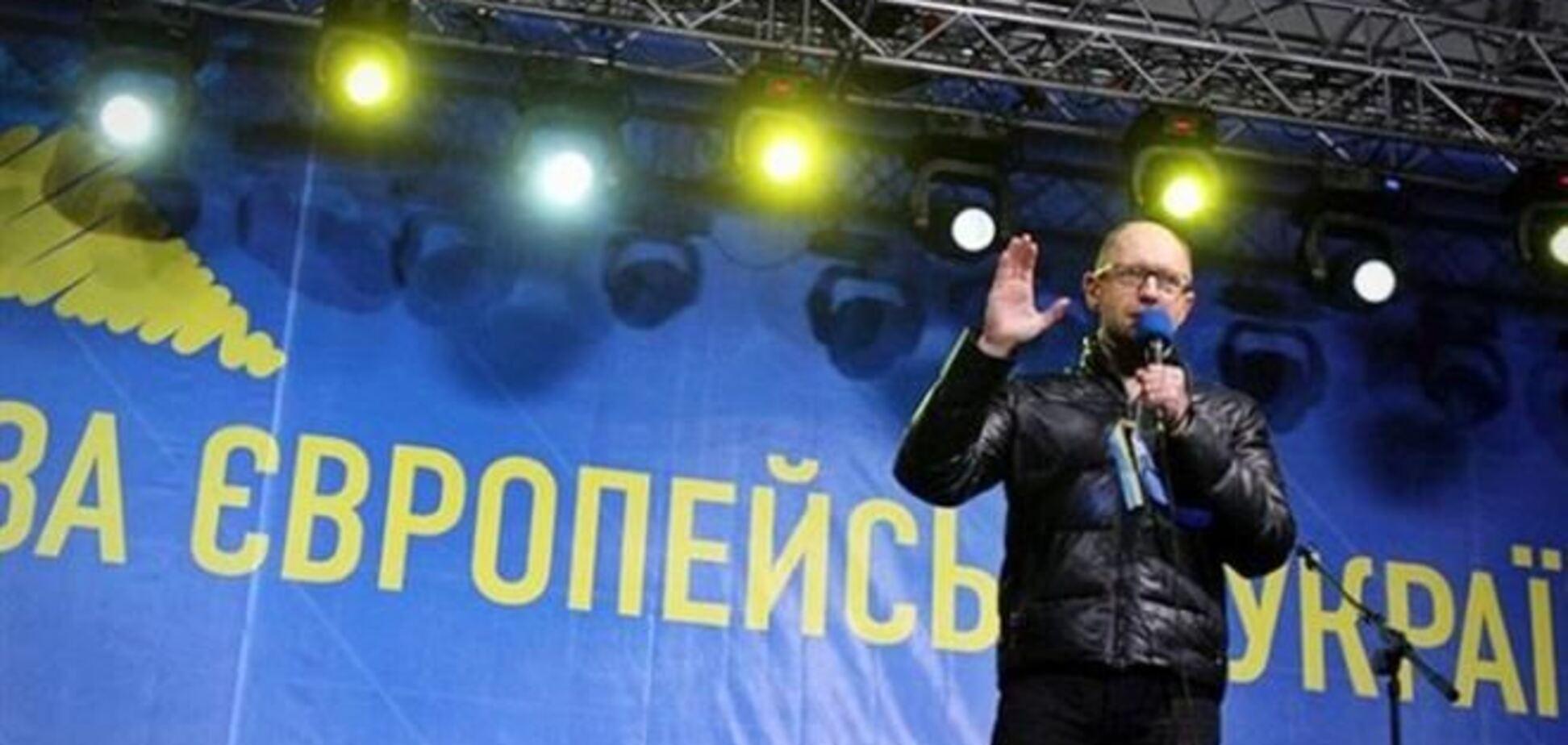Яценюк озвучил требования Майдана