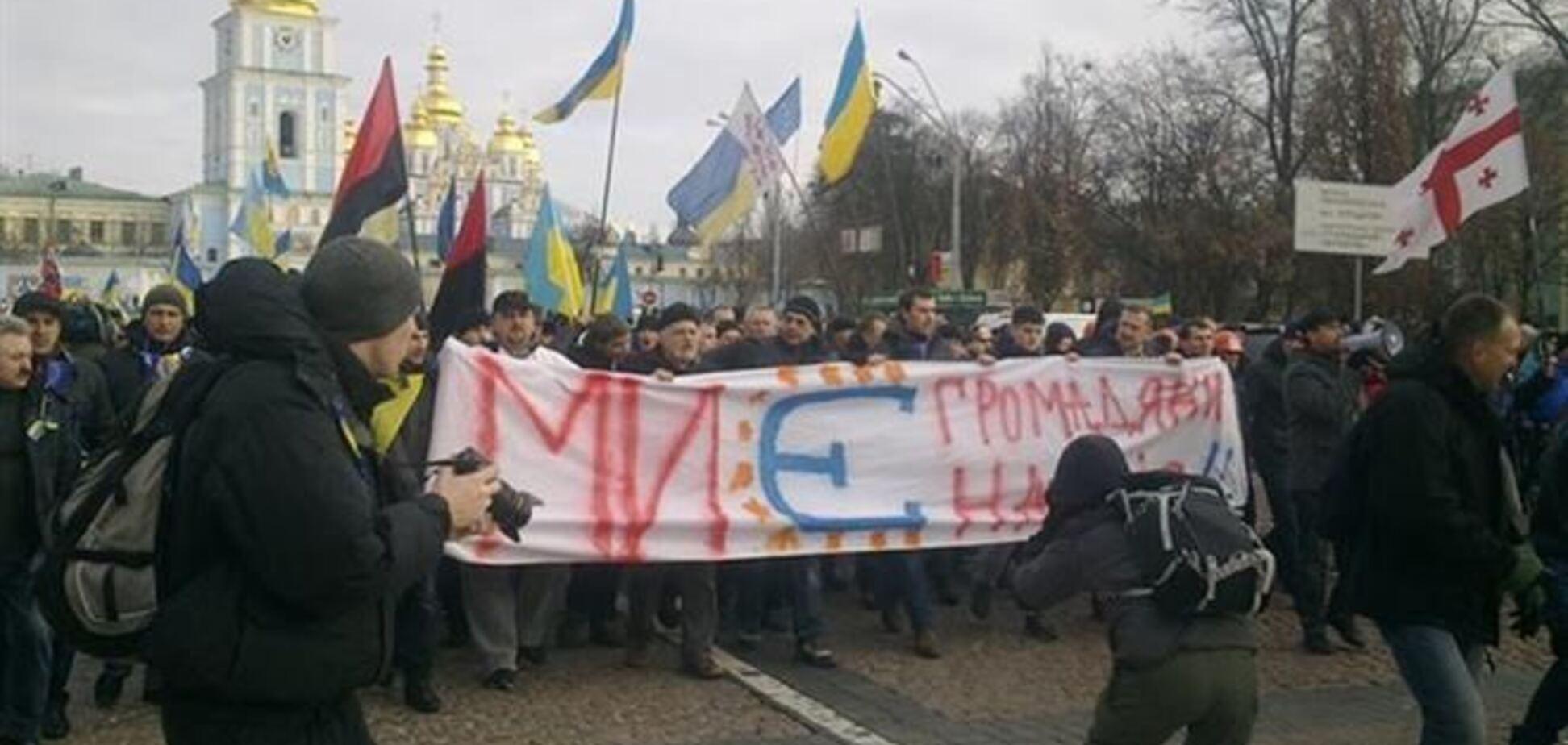 Евромайдан от Михайловской площади направился в парк Шевченко