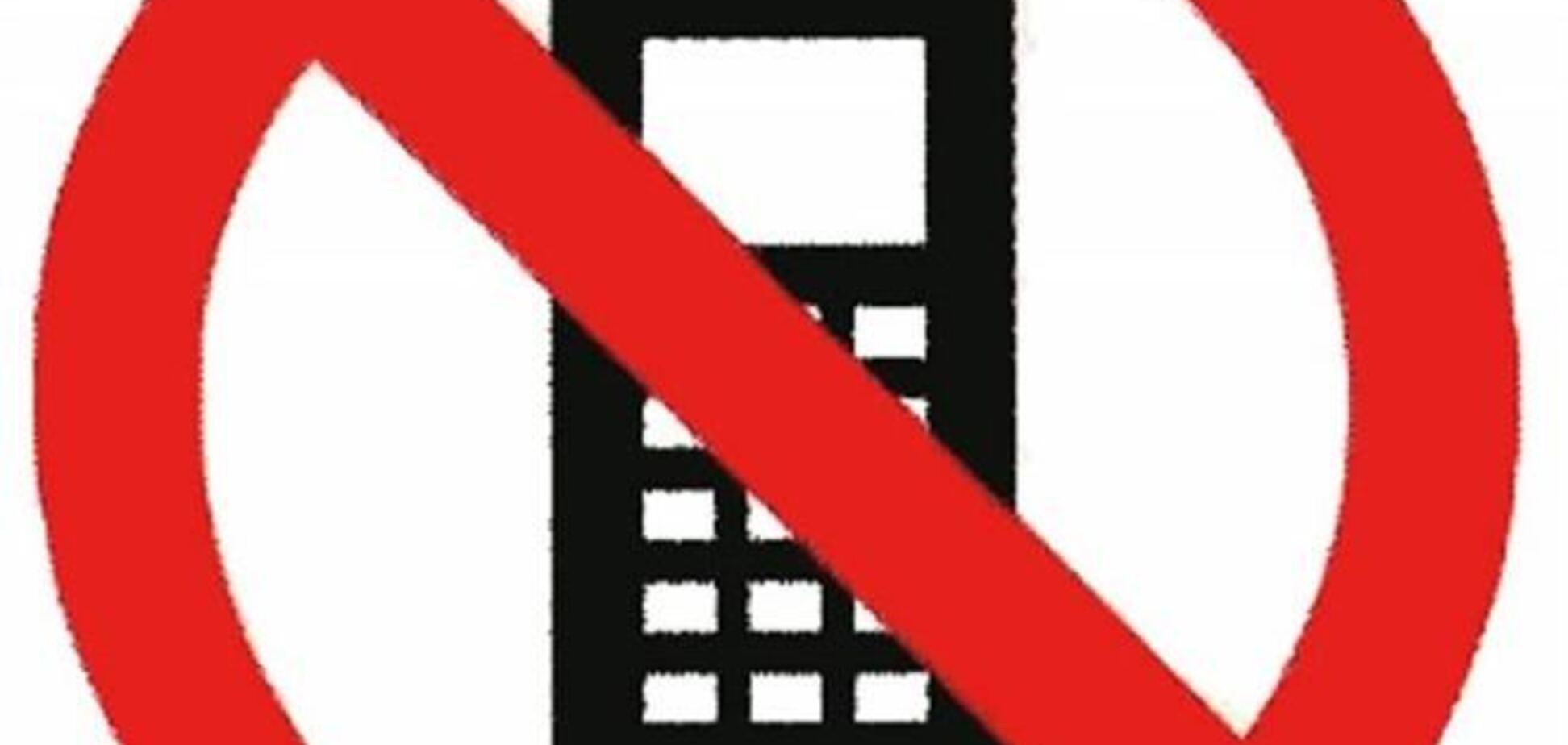 В центре Киева 'легла' мобильная связь
