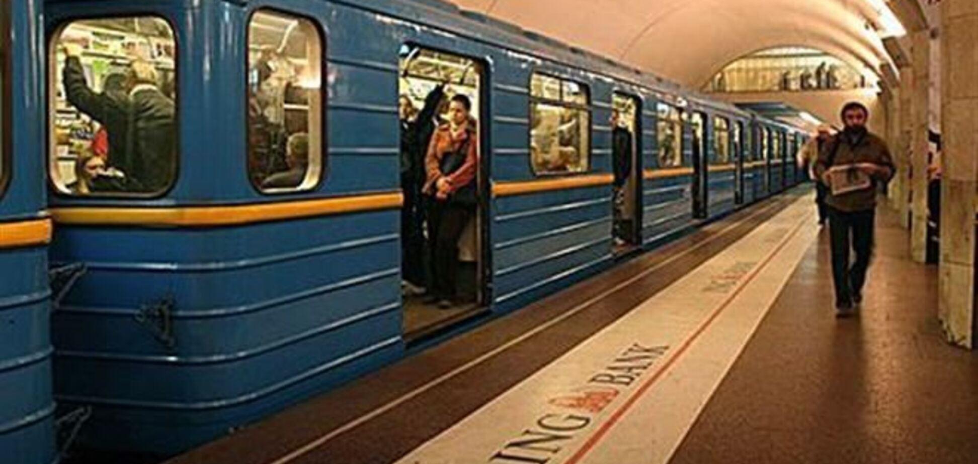 Станции метро 'Крещатик' и 'Майдан Незалежности' возобновили работу