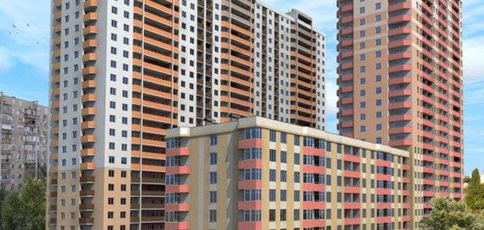 В Киеве введена в эксплуатацию новая многоэтажка