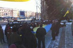 У Донецьку учасникам Евромайдана зроблять посвідчення