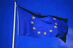 Прапори Євросоюзу на Майдані стоять мінімум 100 гривень