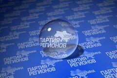 Регіонали створили робочу групу з виведення України з кризи