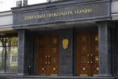 ГПУ: показання Попова допомагають слідству