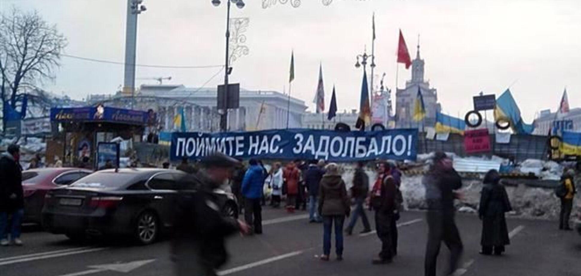 Майдан і вибори: невеселий тест на ефективність