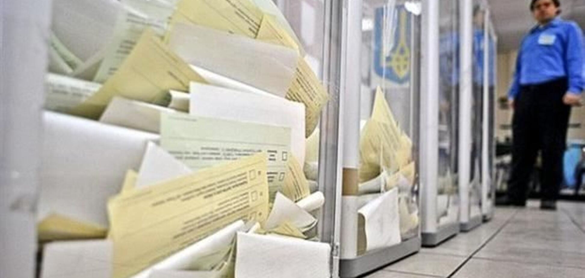 ЦВК відправив на доопрацювання протокол про результати голосування на окрузі № 223