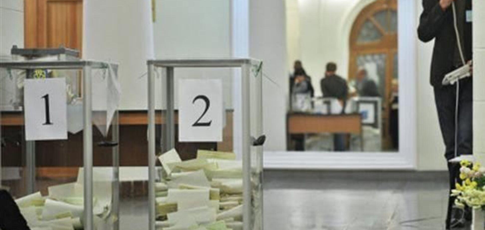 Нарушения на довыборах в Раду: открыто два уголовных производства