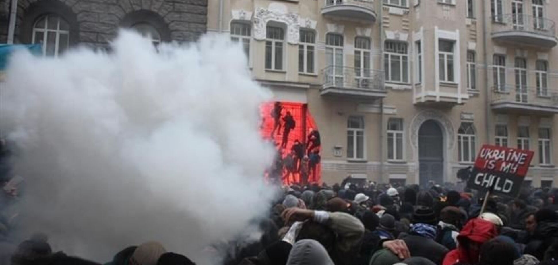 Российские СМИ перекручивают информацию о Евромайдане