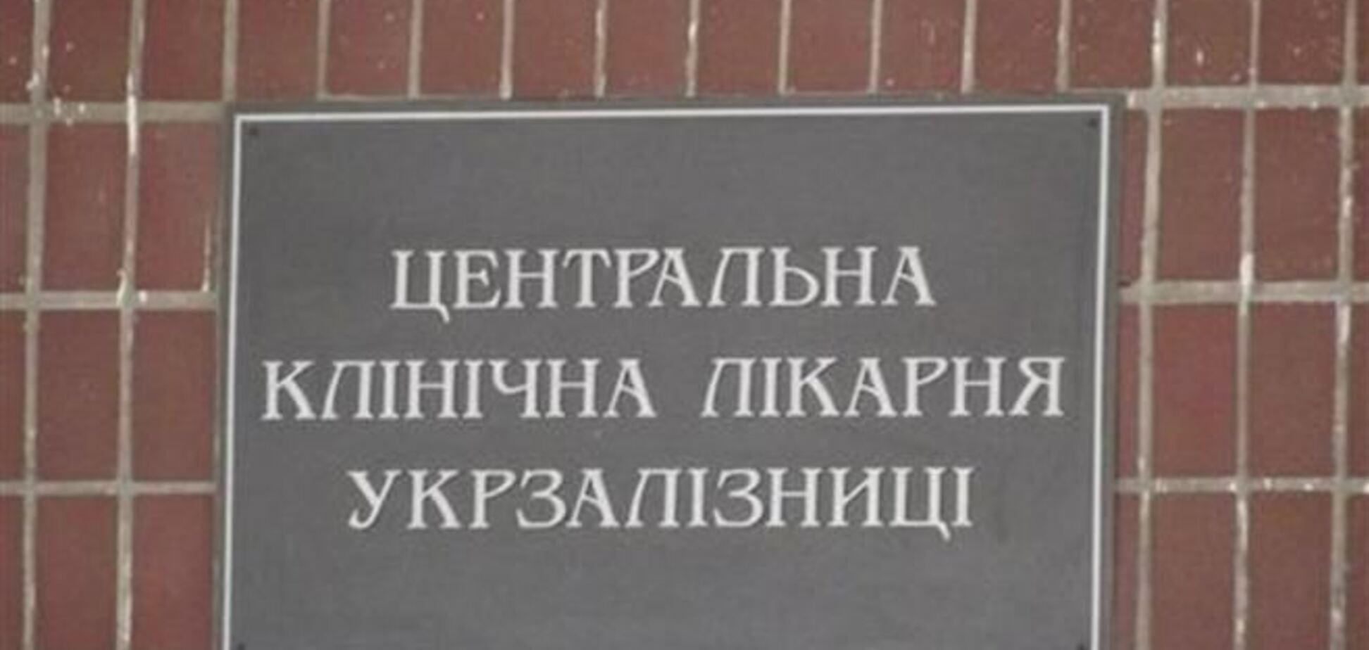 Ночью к Тимошенко приезжал 'Беркут'