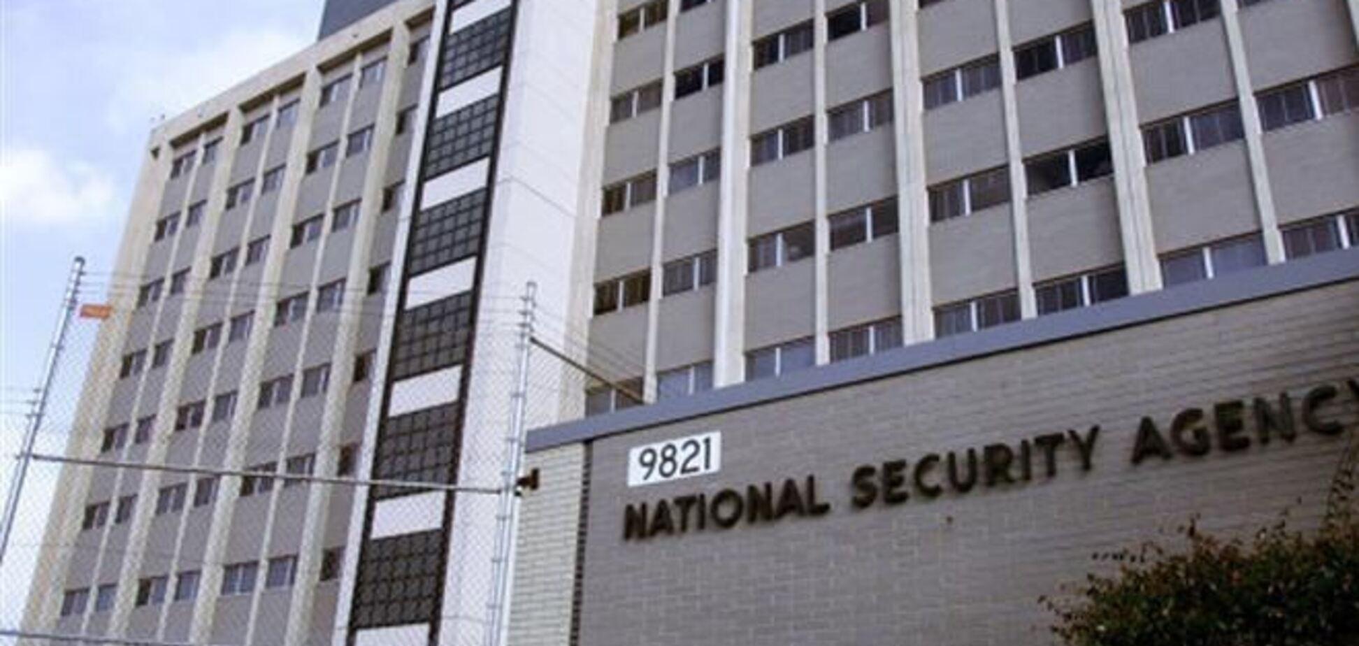США рассекретят документы о программах слежки спецслужб