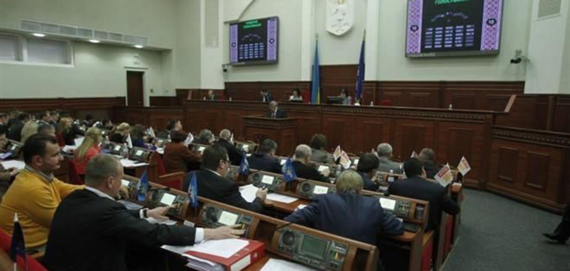 Герега созывает Киевсовет на 24 декабря