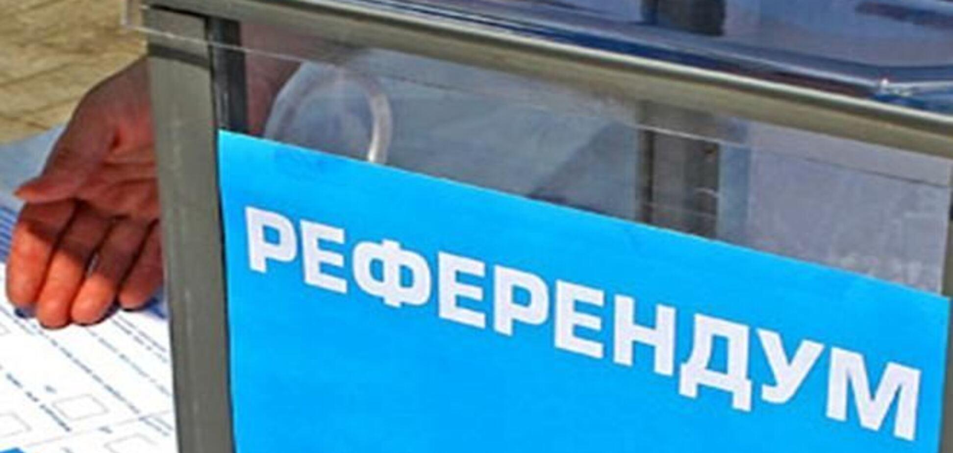 Опитування: майже 50% українців проголосували б за ЄС