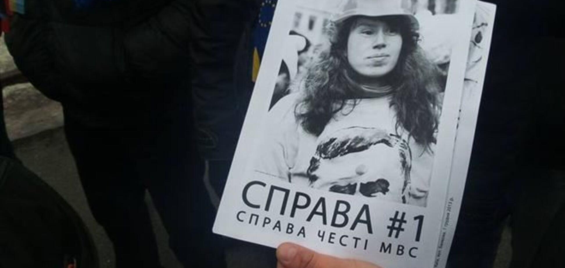 Генпрокурору передали запись c видеорегистратора Чорновол