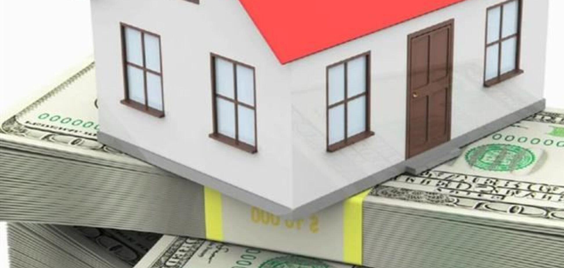 Какое жилье в 2013 году покупали украинцы