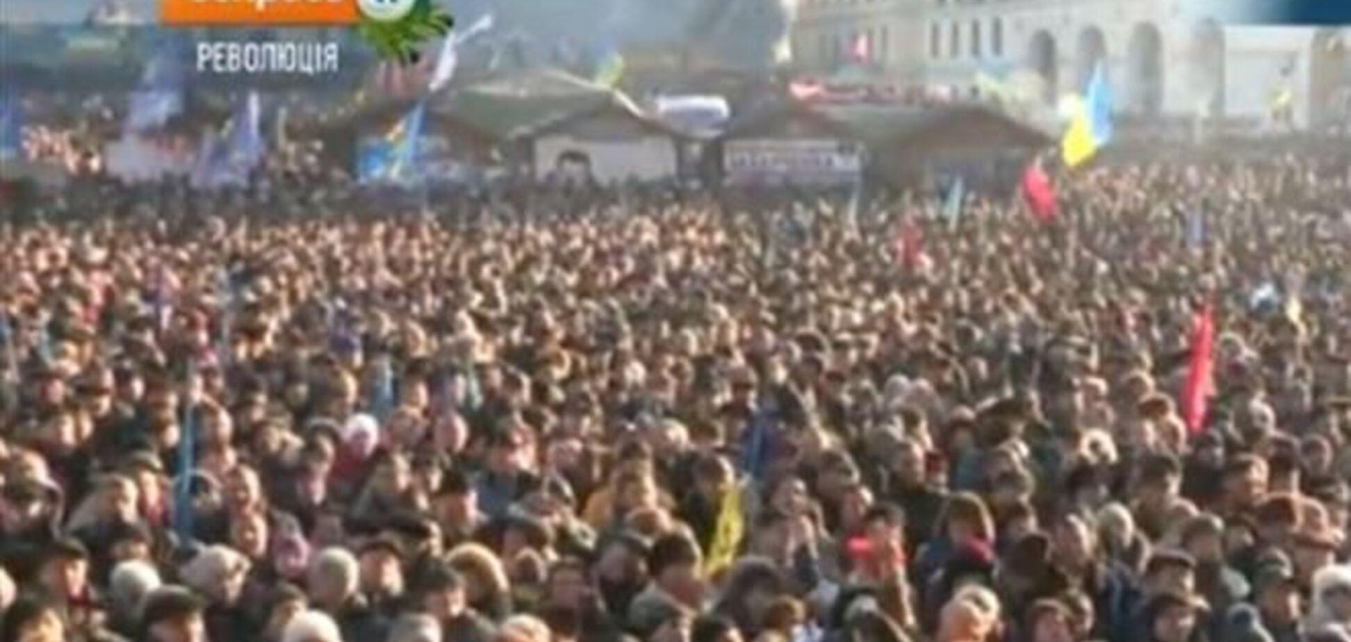 На Майдане Независимости в Киеве началось Народное вече