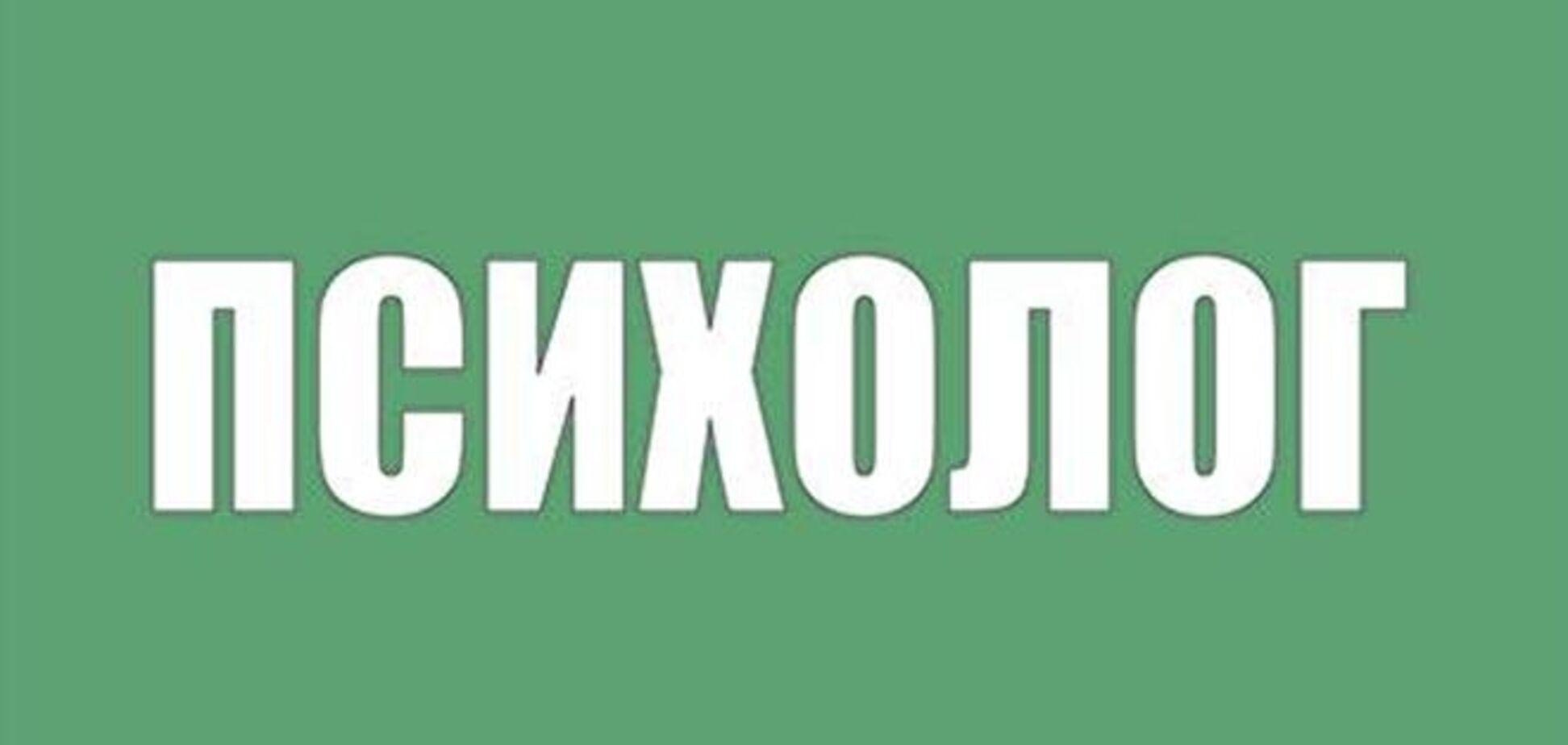 На Евромайдане дежурят психологи-волонтеры