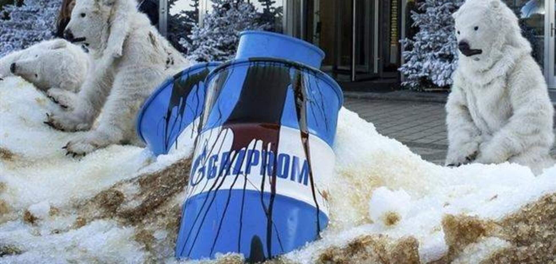ОБОЗ.TV: 4 декабря за одну минуту