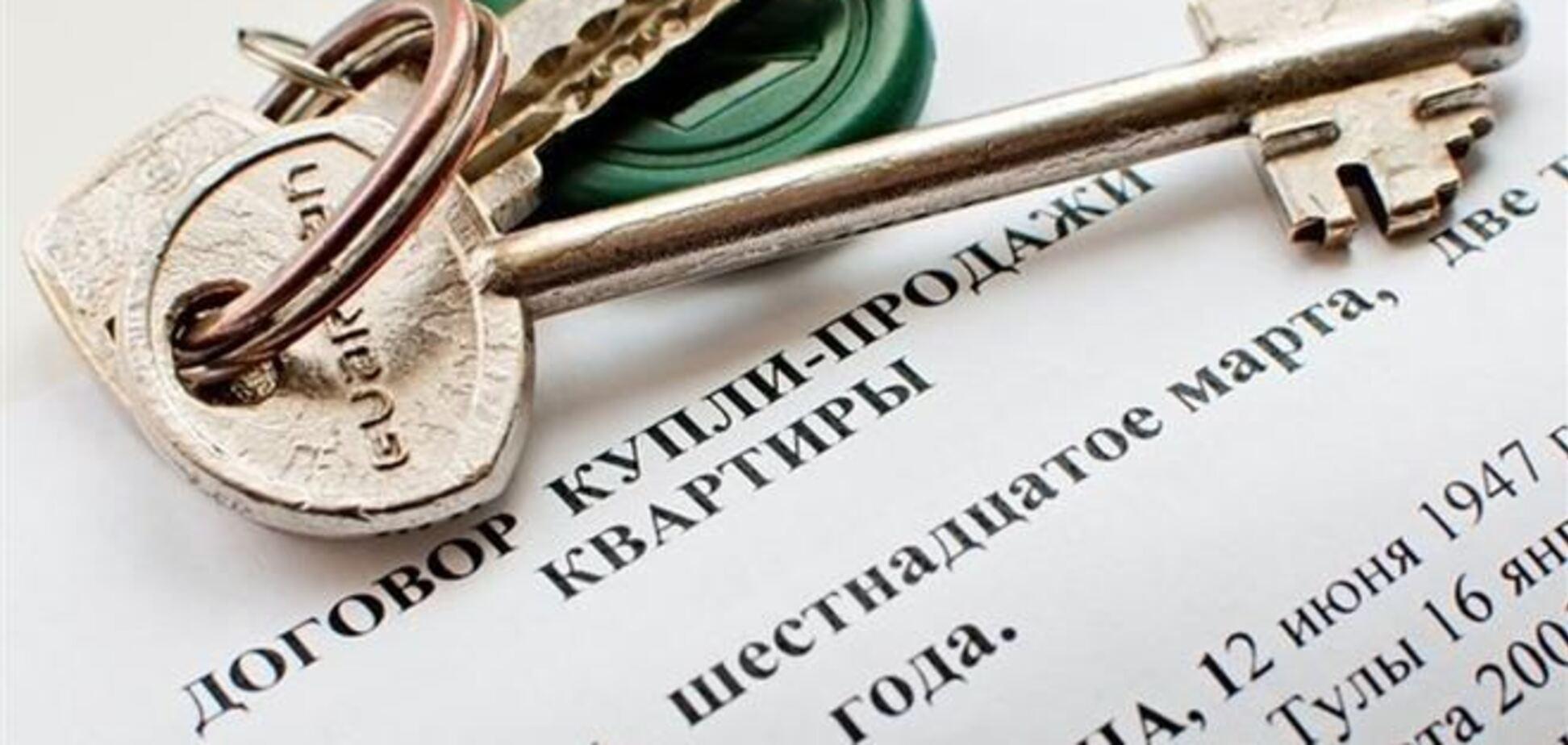 В ноябре 2013 года в Киеве продано 2 031 квартиры
