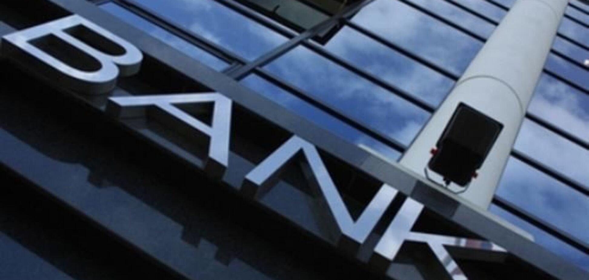 ЕК оштрафовала банки Европы и США на 1,7 млрд евро