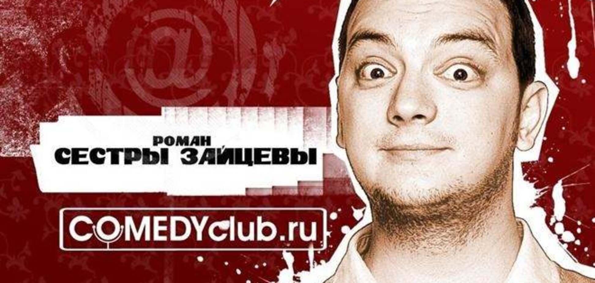 Актор 'Comedy club' вийшов на мітинг за Евромайдан