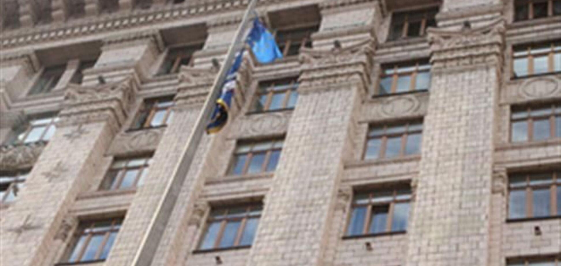 Возле Киевсовета подняли флаг Евросоюза
