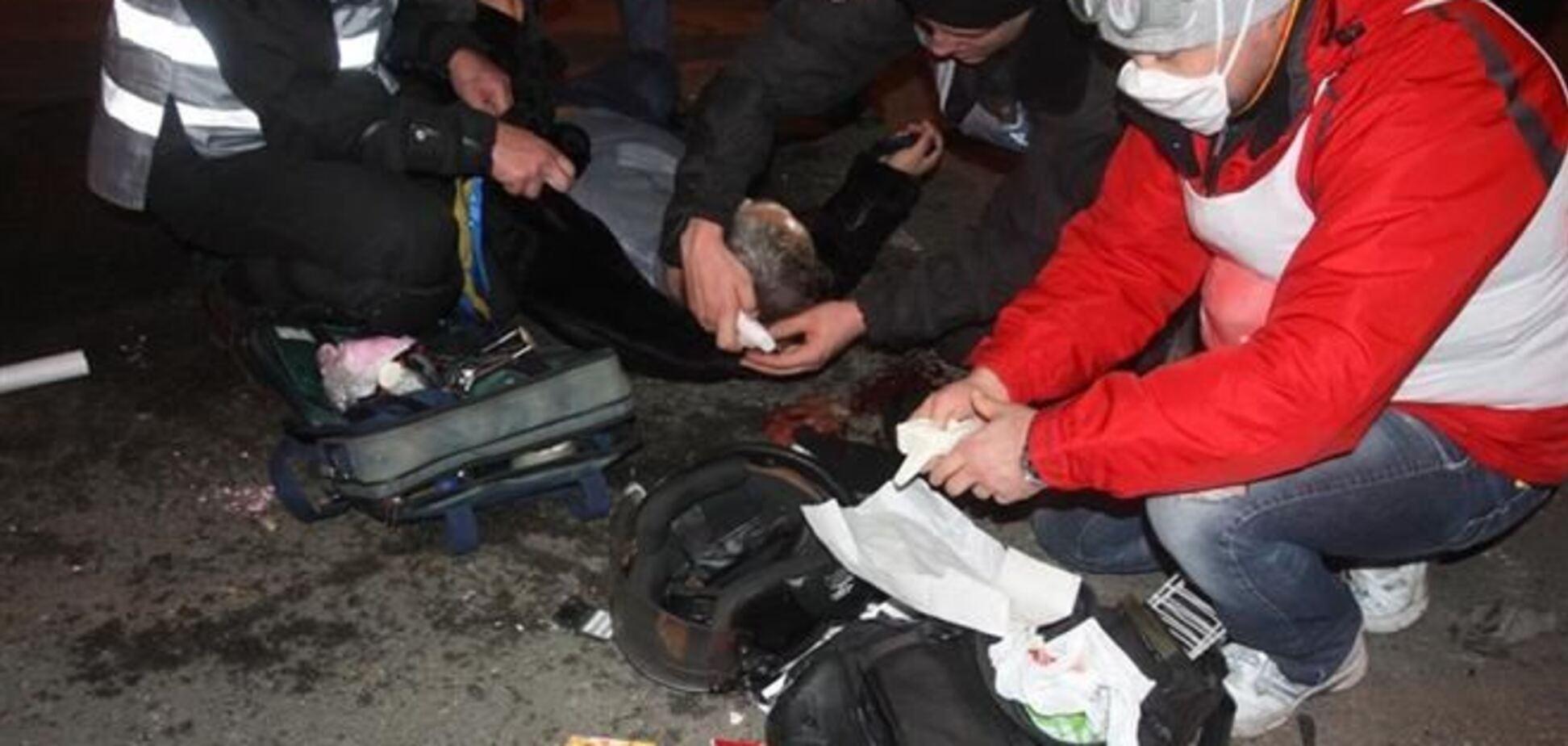 Активисты Евромайдана пикетируют здание столичной милиции