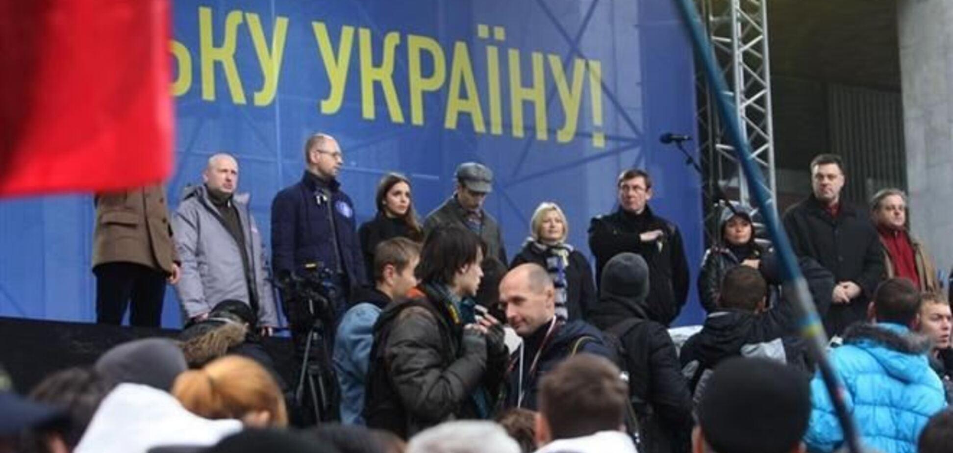 Оппозиция озвучила план действий для Евромайдана