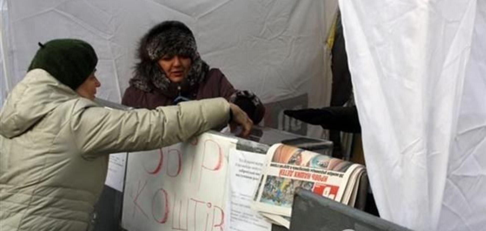 В Киеве мошенники выманивают деньги 'на Евромайдан'