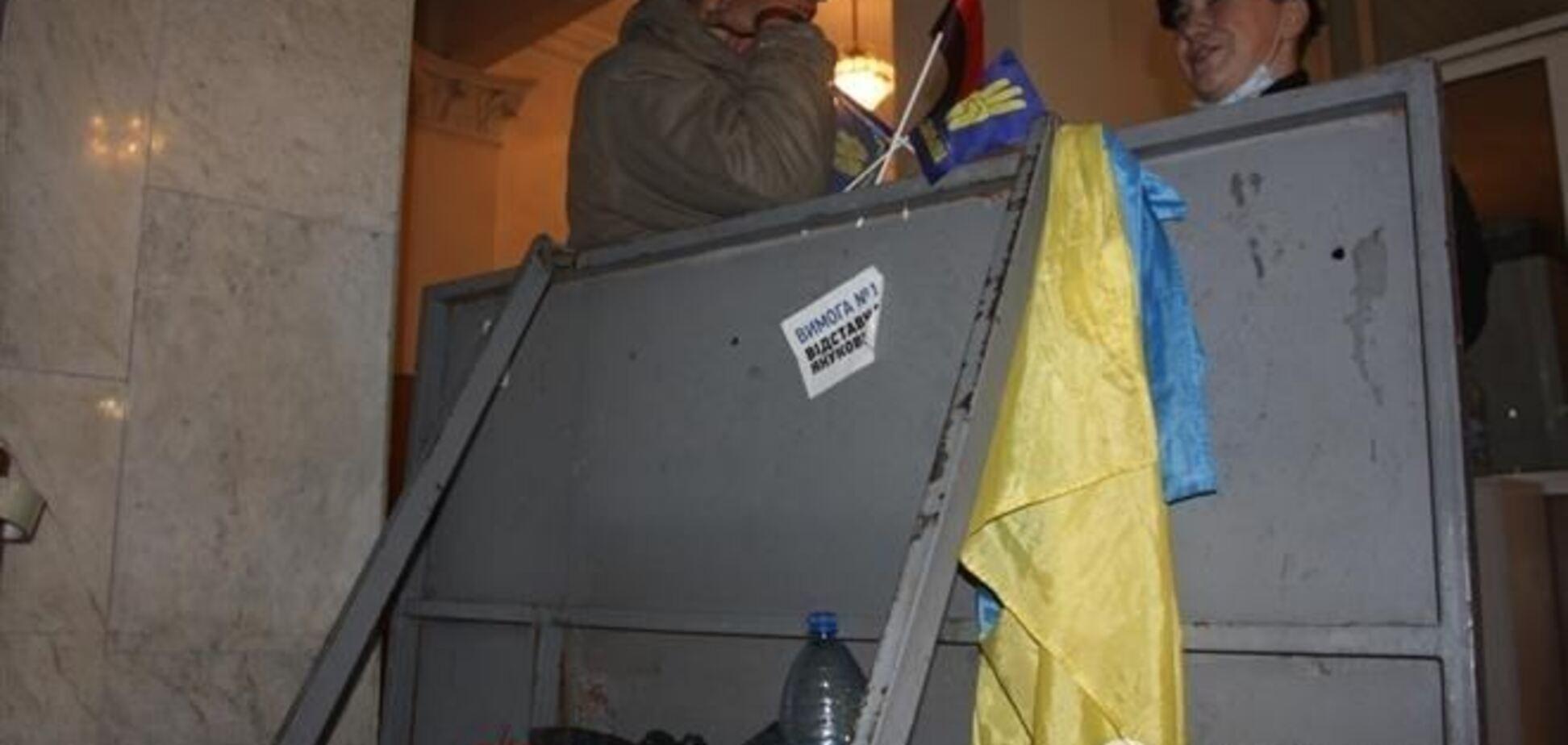 В Киеве готовится штурм КГГА?