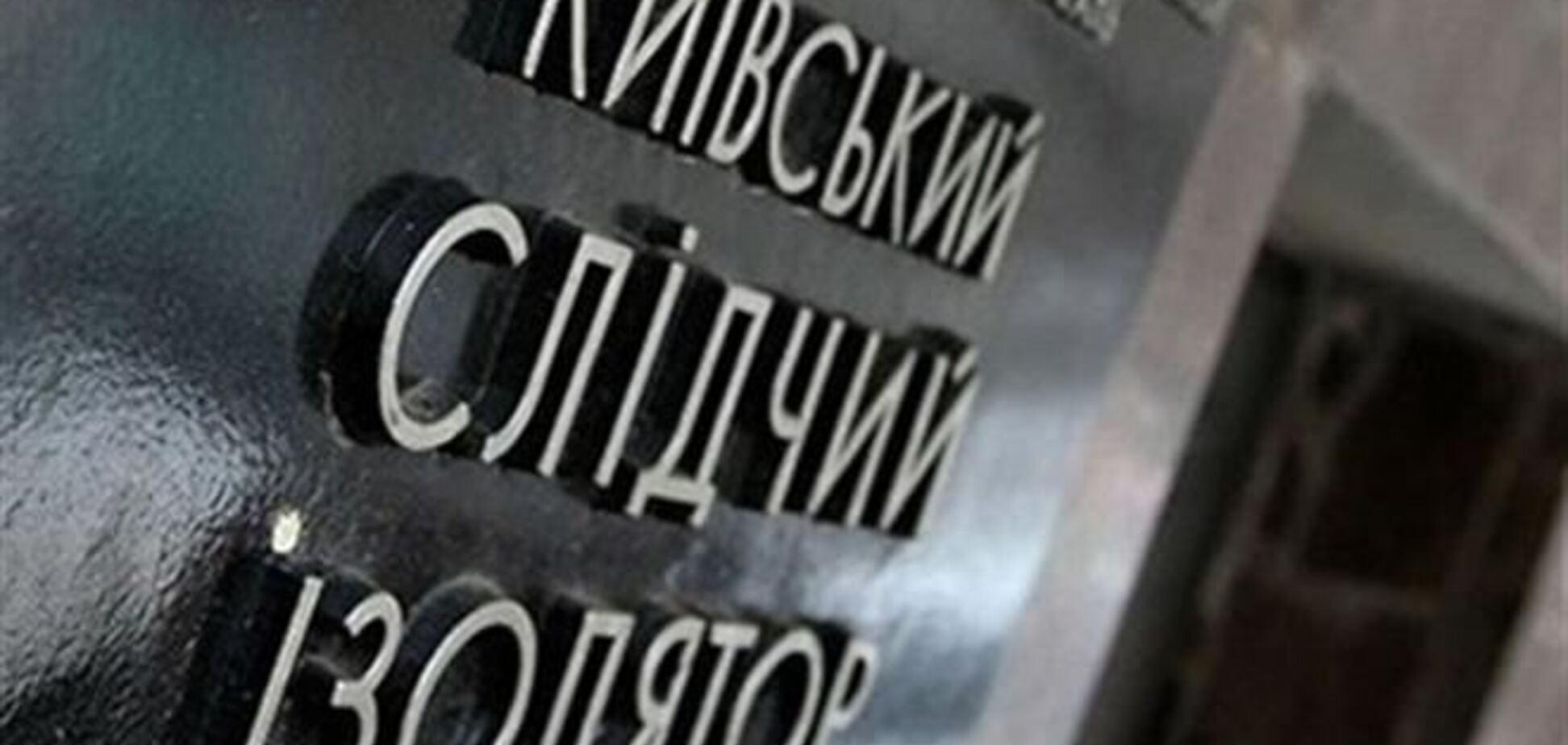 СМИ: из киевского СИЗО массово вывозят арестованных в другие изоляторы страны