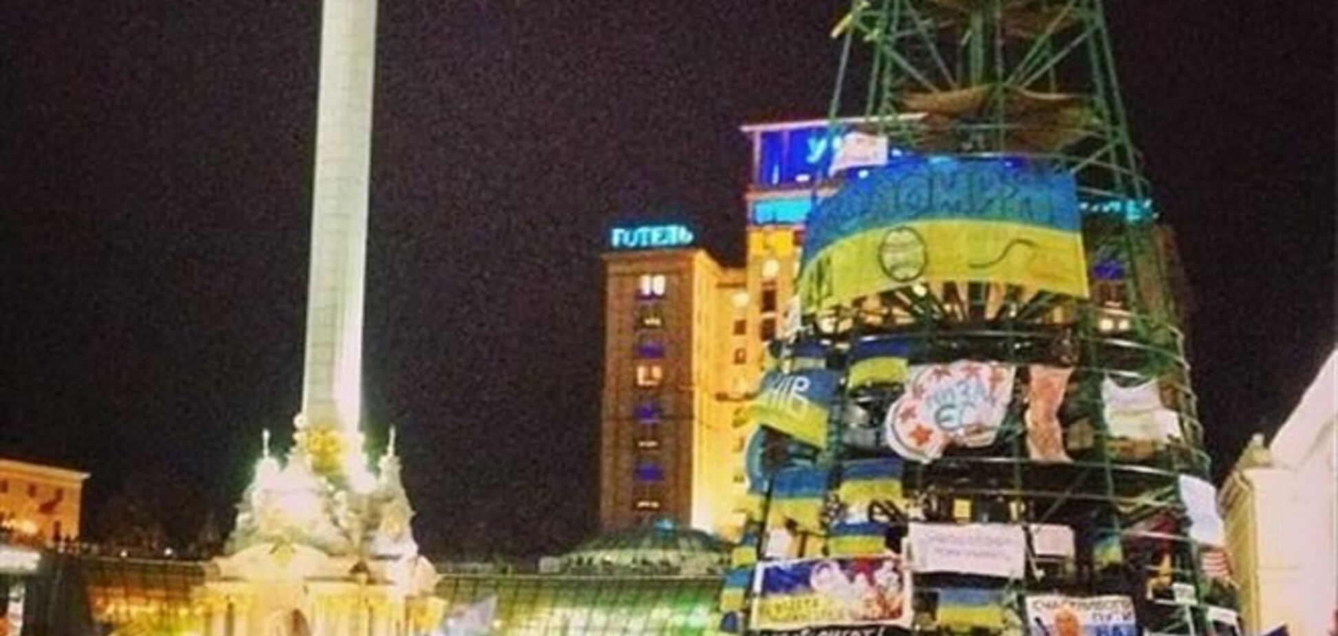 Новогодней елки на Майдане Незалежности не будет
