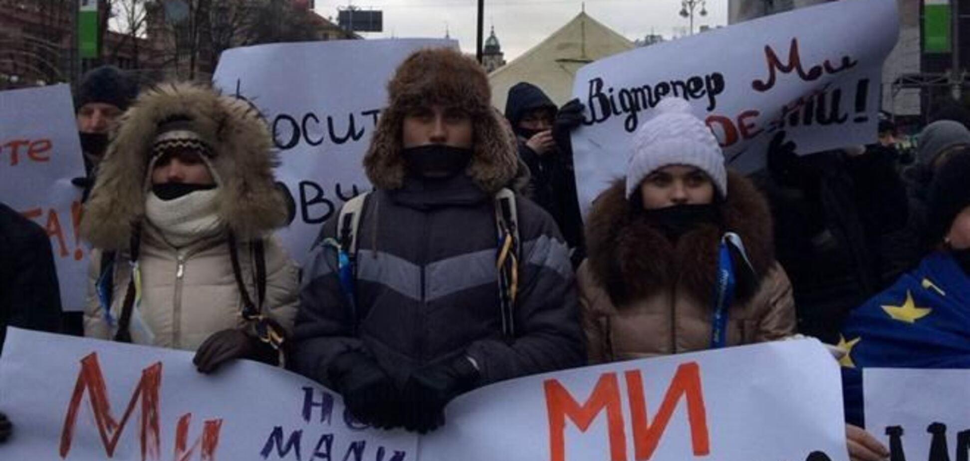 По Крещатику прошло 'молчаливое шествие'