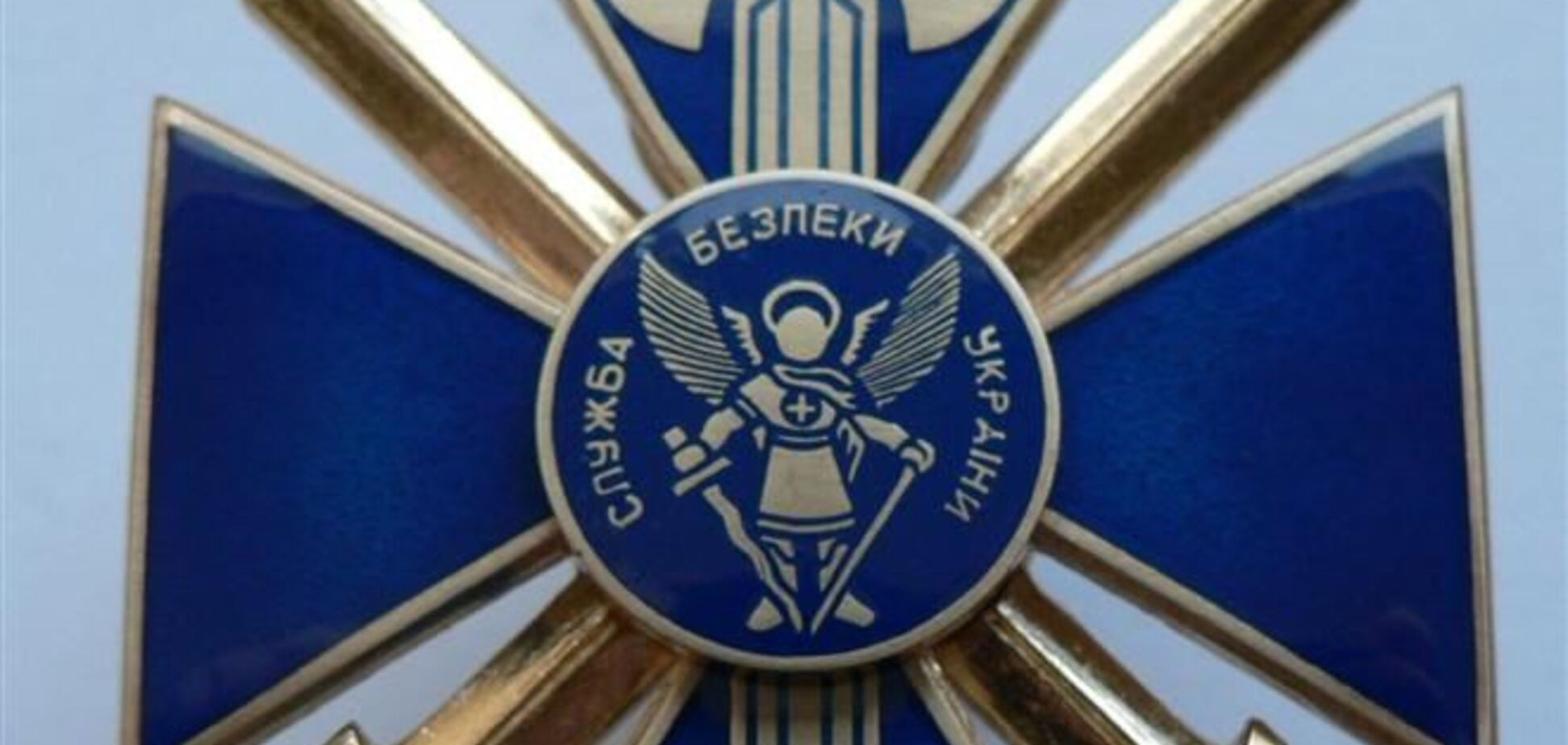 СБУ еще не установила подозреваемых в 'захвате государственной власти'