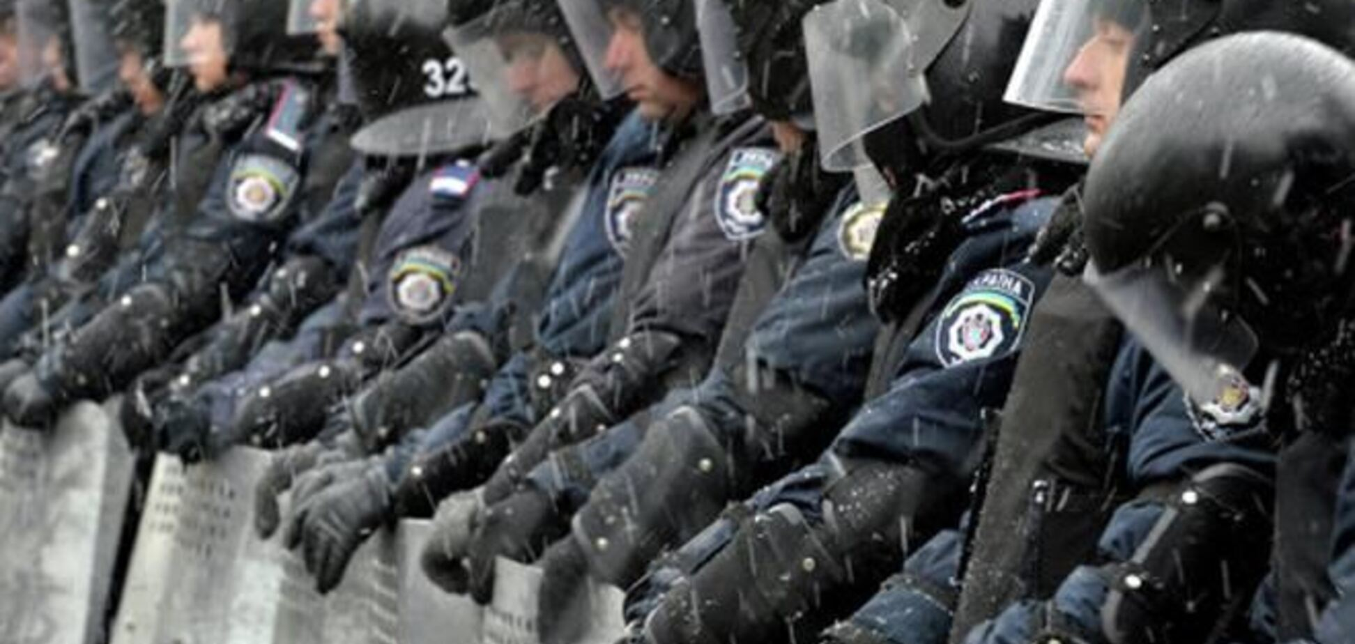 Милиция взяла под охрану резиденцию Януковича