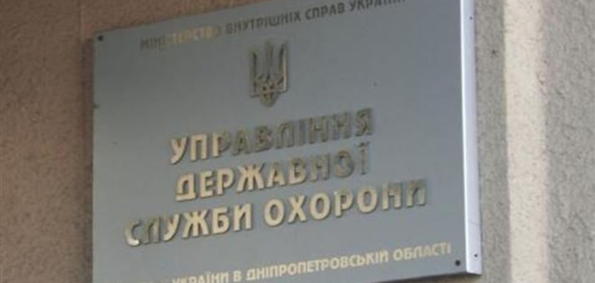 УГО опровергло информацию о задержании его сотрудника на Евромайдане