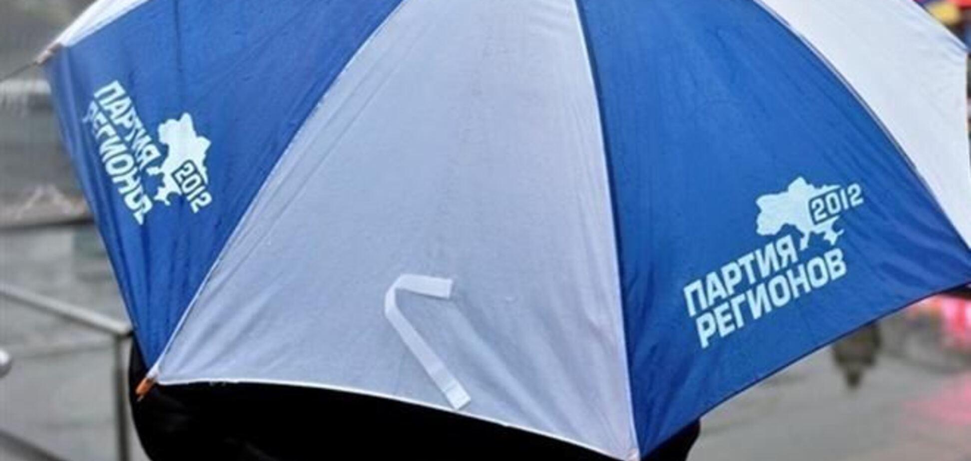 В Мариинском парке собираются сторонники ПР