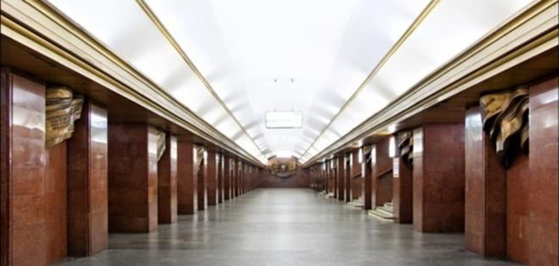 В Киеве 'разминировали' одну станцию метро