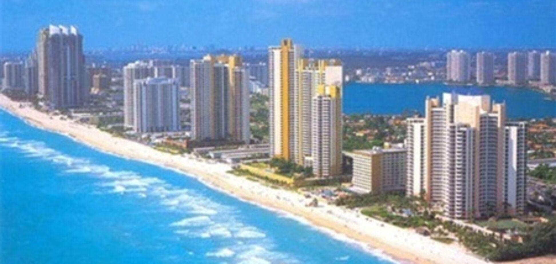Продав однокомнатную квартиру в Киеве, можно купить 'трешку' в Майами