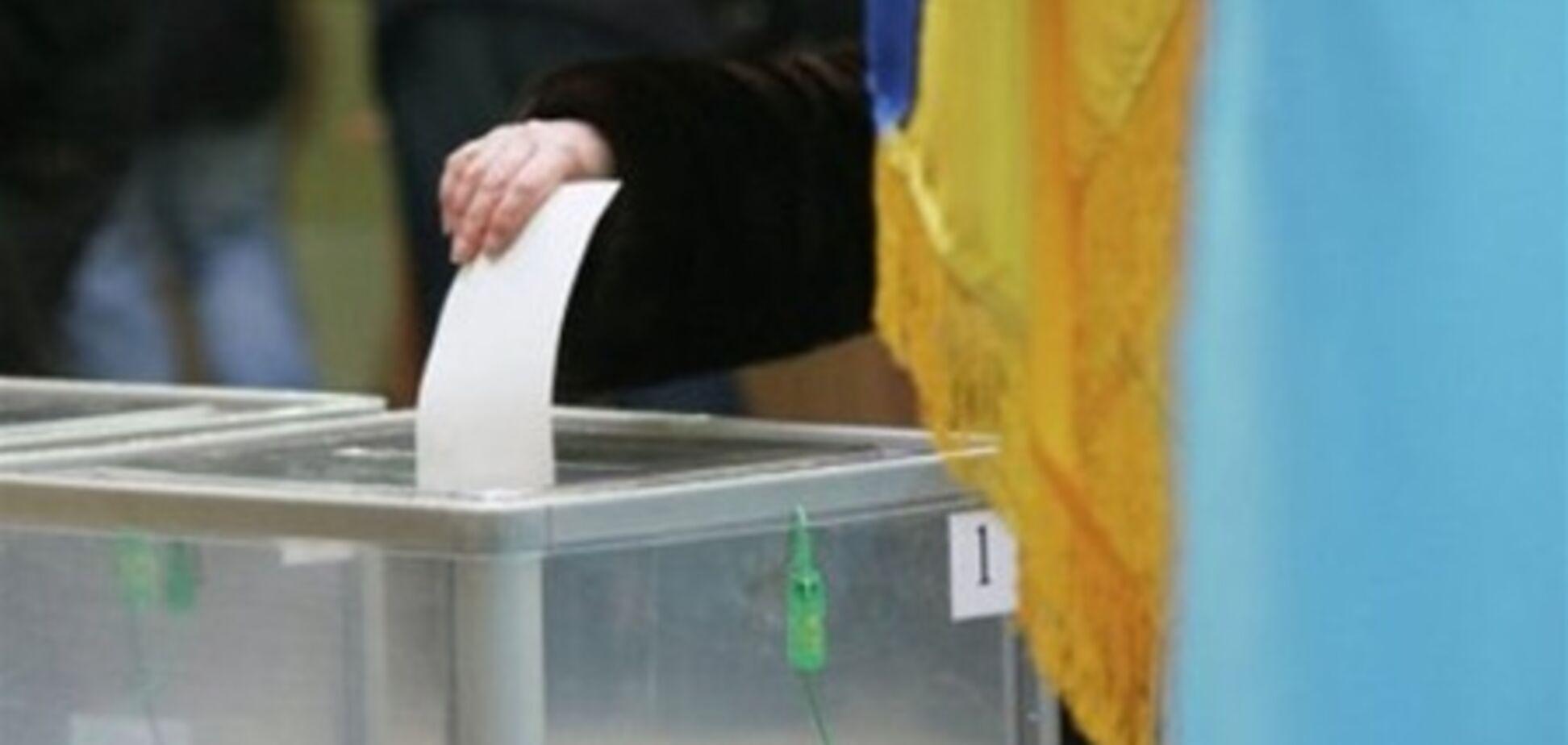 Выборы Рады обошлись в миллиард гривен