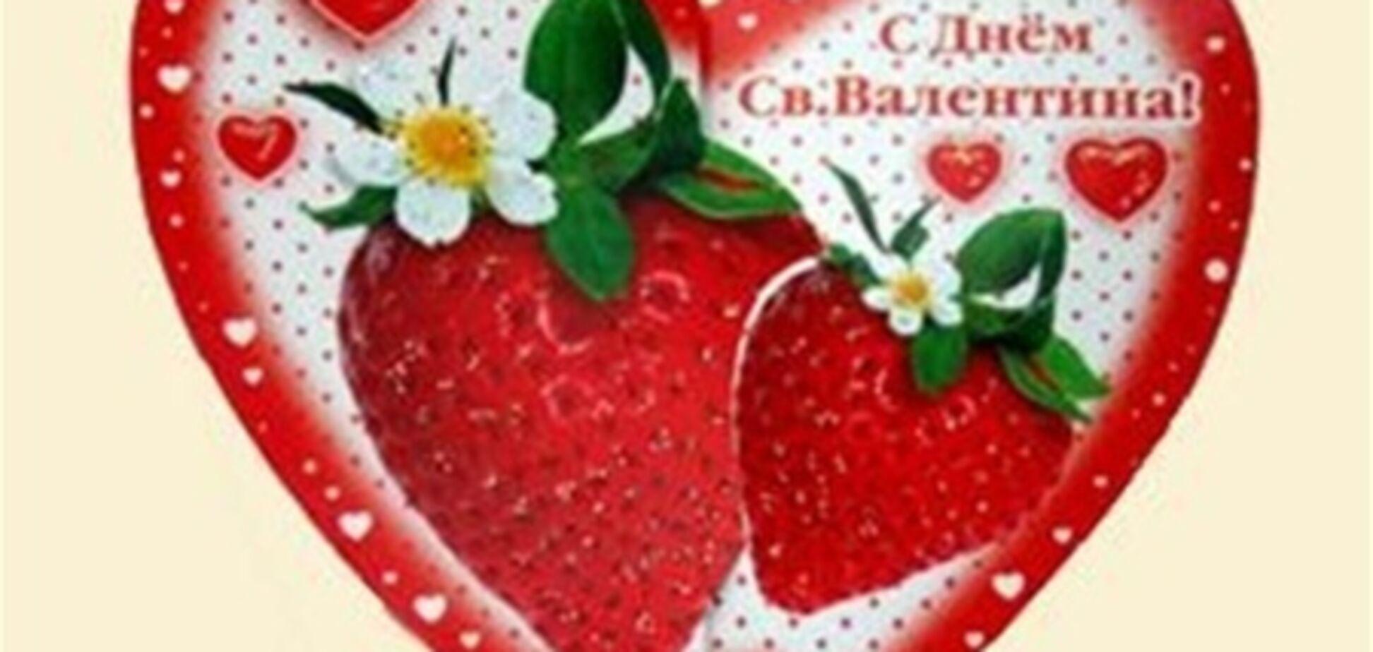 Десерт 'Валентинка'