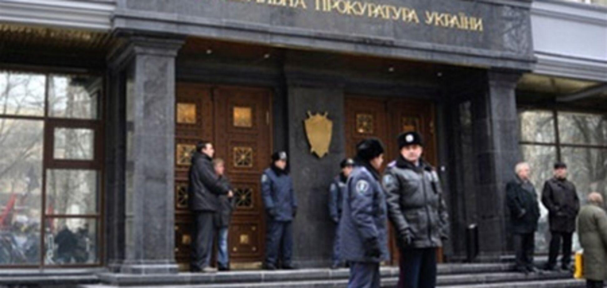ГПУ взяла на контроль расследование крушения Ан-24