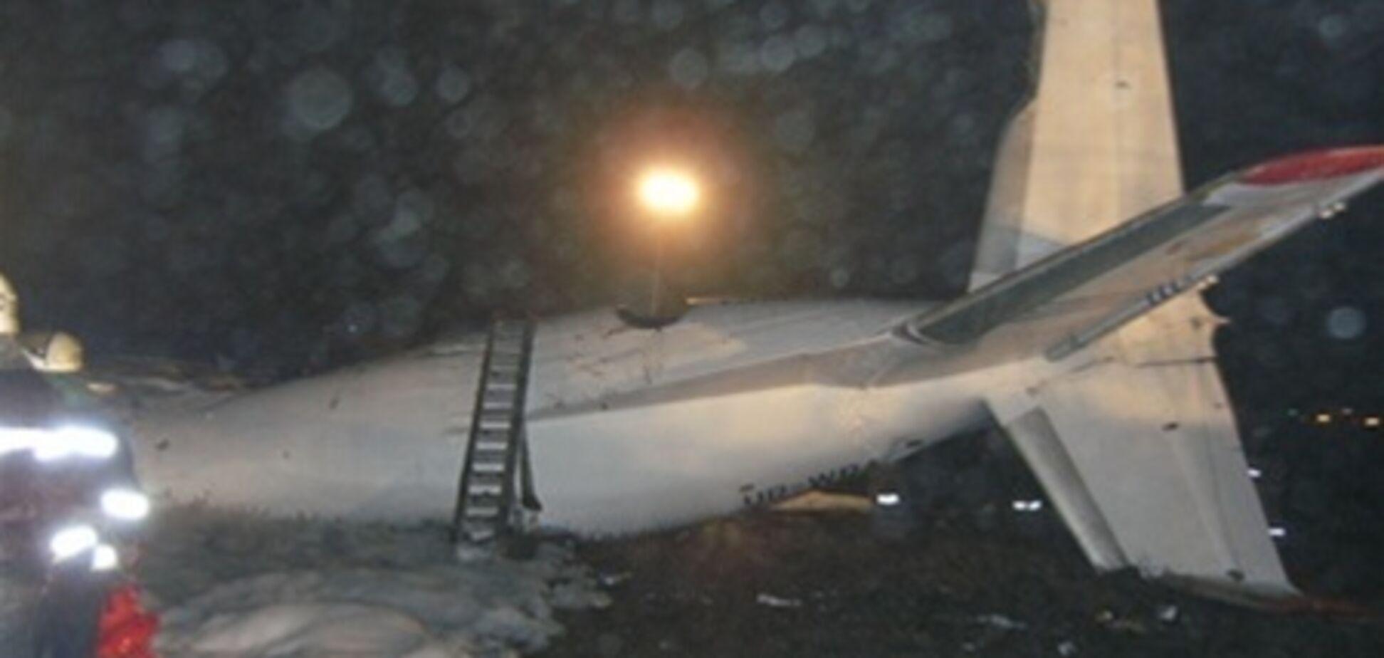 Метеоумови дозволяли Ан-24 скоїти безпечну посадку - аеропорт Донецька