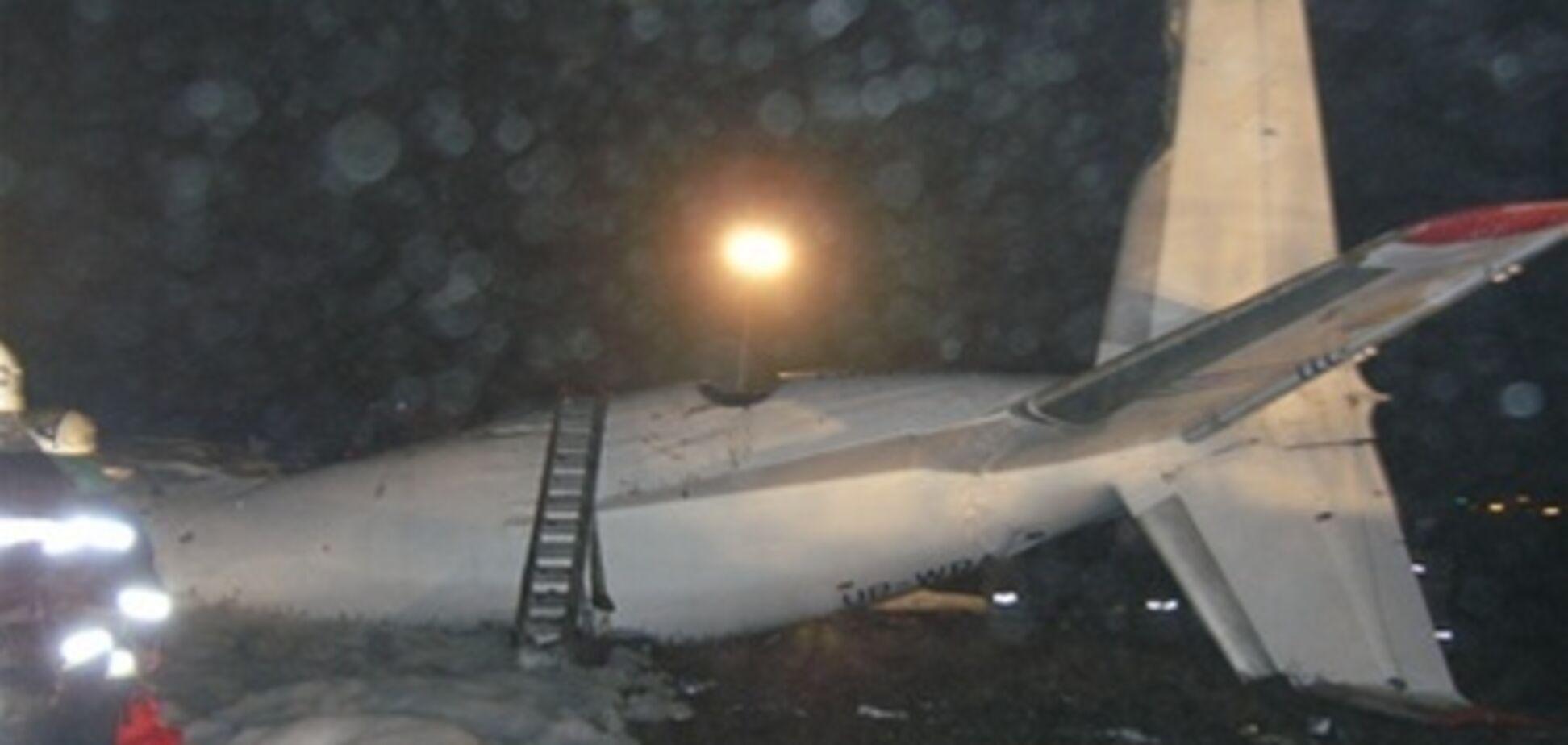 Названа ймовірна причина аварії Ан-24. Відео