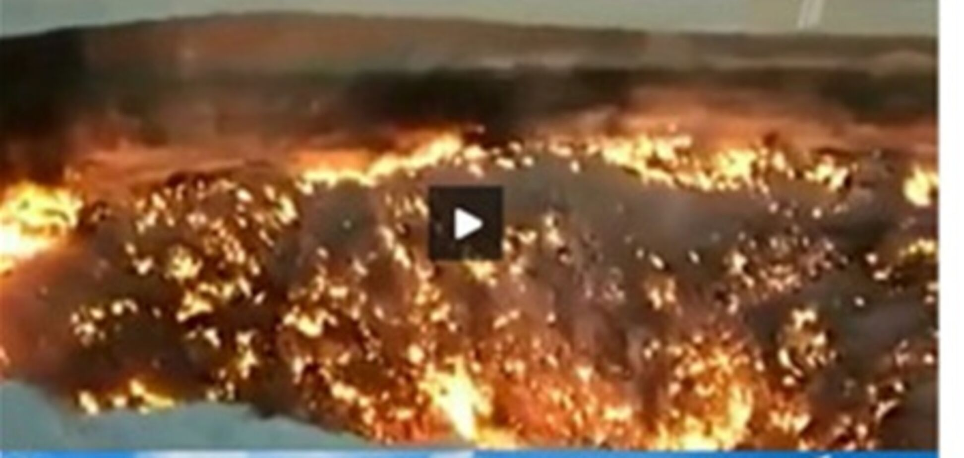 Перший канал повірив у 'качку' з YouTube про челябінському метеориті