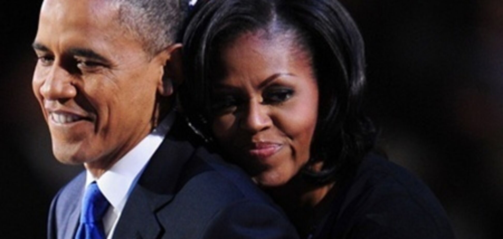 Обама показав, як його дружина виглядала в молодості. Фото