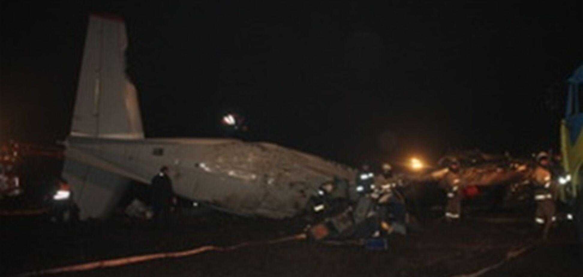 Як розбився Ан-24. Фото. Видео