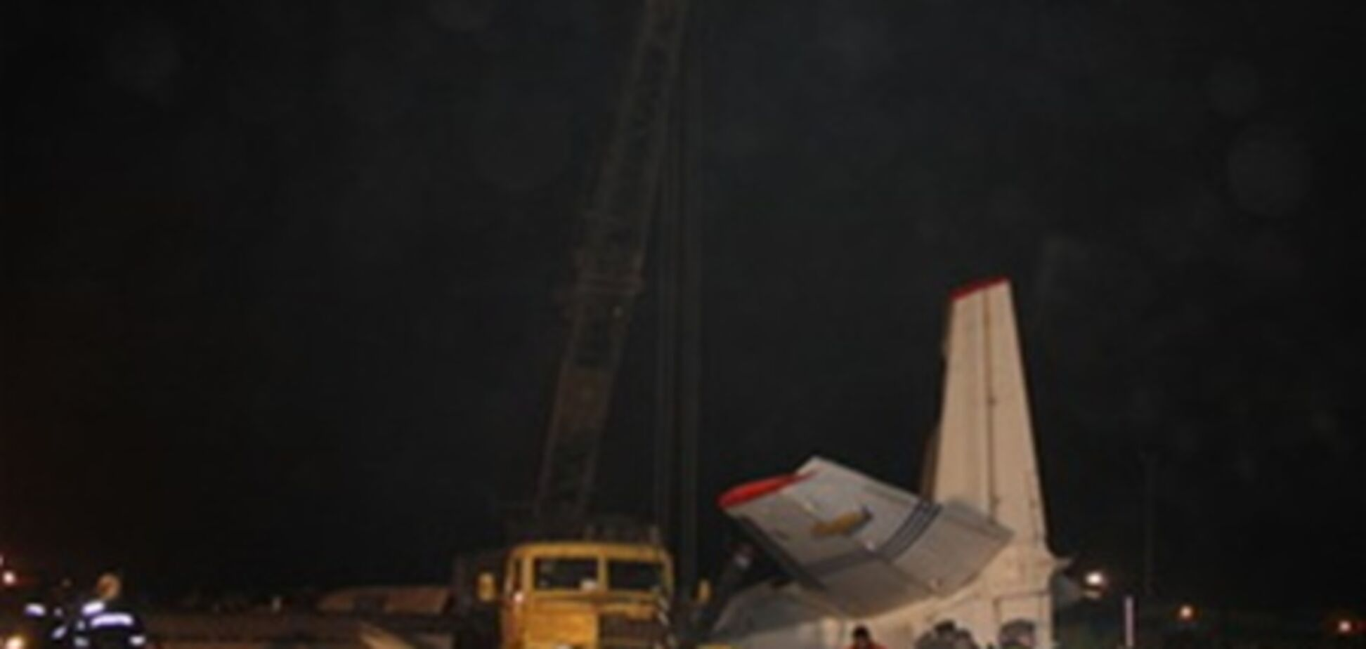 Крах Ан-24: до Одеси перевезли загиблих